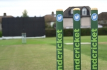 Cricket Ireland Club Facilities Grant scheme opens for 2018